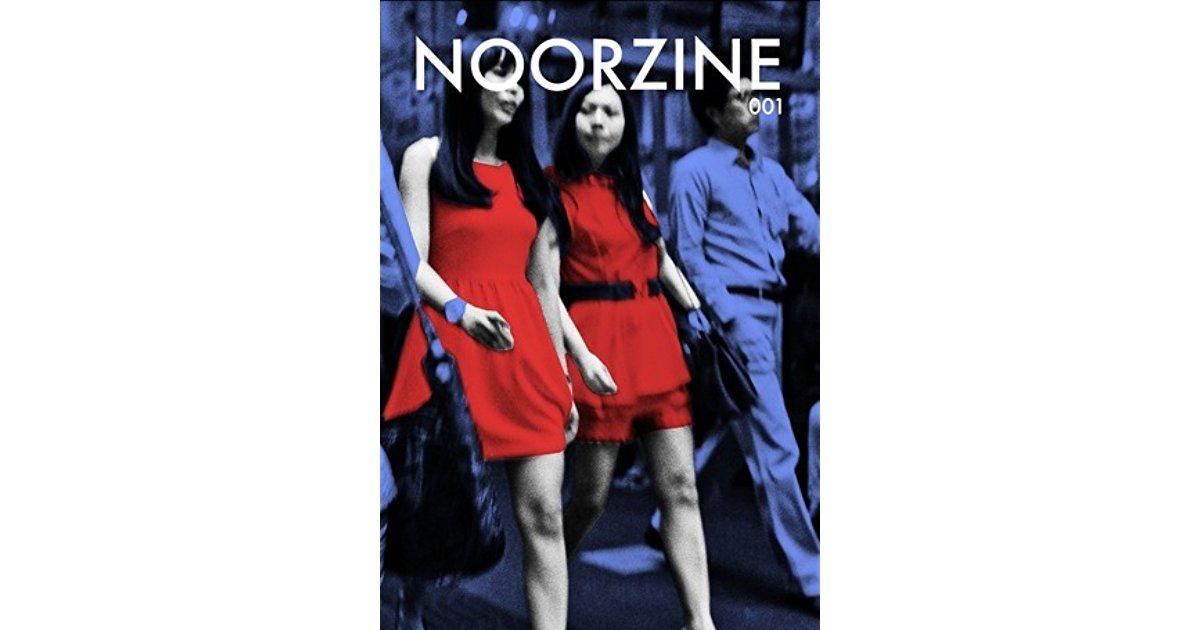 NOORZINE