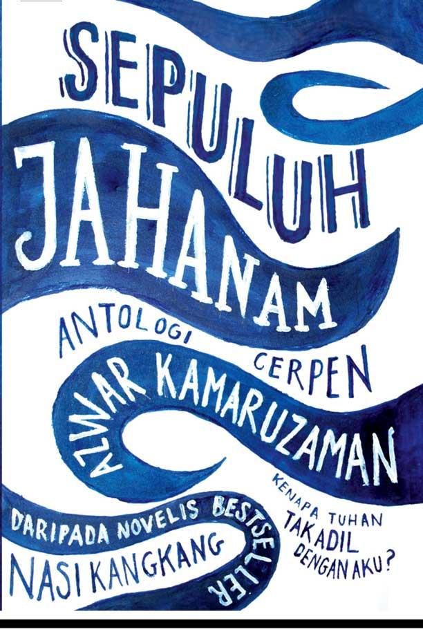 SEPULUH JAHANAM