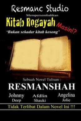 KITAB ROGAYAH MASIN