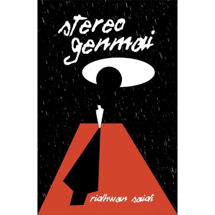 STEREO GENMAI